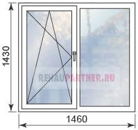 Цены на пластиковые окна стандартных размеров в домах П-42