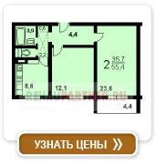 2-комнатная квартира (тип 1)