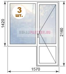 Цены на ПВХ окна в домах серии П-46М