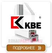 Окна ПВХ в Москве и области