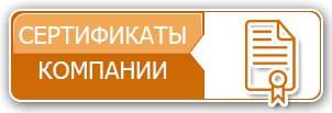 Сертификаты партнера Rehau
