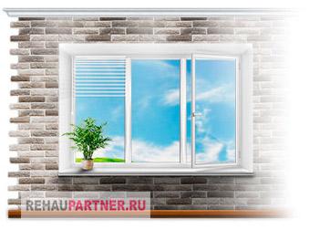 Окна в Дзержинском