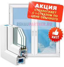 Пластиковые окна в Дзержинском