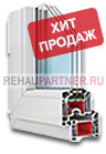 Теплые окна в Егорьевске