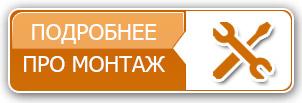 Установка окон в Егорьевске