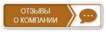Отзывы об окнах в Ивантеевке