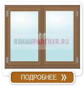 Цветные окна в Москве