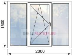 Купить окна в Можайске