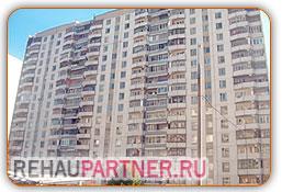 Остекление балкона дом П-44