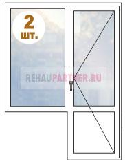 Цены на пластиковые окна в домах КОПЭ-М «Парус»