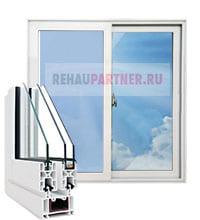Раздвижные ПВХ окна для коттеджа