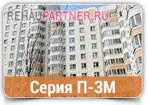 Балконы серии дома П-3М