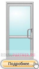 Алюминиевые двери и окна опт