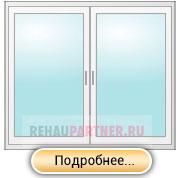 Алюминиевые окна оптом