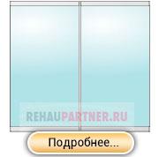Безрамные окна оптом в Москве