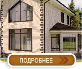 Остекление домов и пристроек