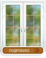 Раскладки в двери