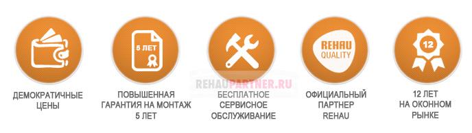 Заказать теплые окна в Москве